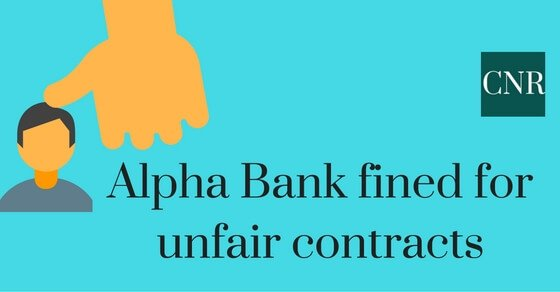alpha bank fined for unfair contracts